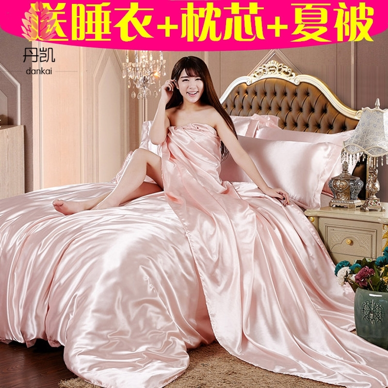 Four sets of pure silk satin bedding silk satin quilt quilt fitted sheet simulation