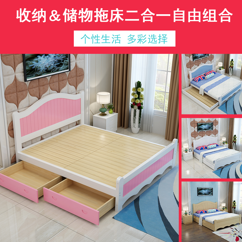 All solid wood beds, about 1.8m double beds, 1.5 meters single beds, 1.2 children's Pine beds stored in bed