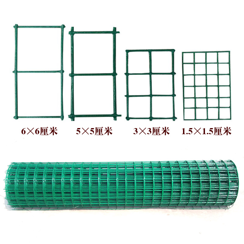 Household wire fence fence ring net corn breeding net plastic chicken net isolation protection net stop net chicken