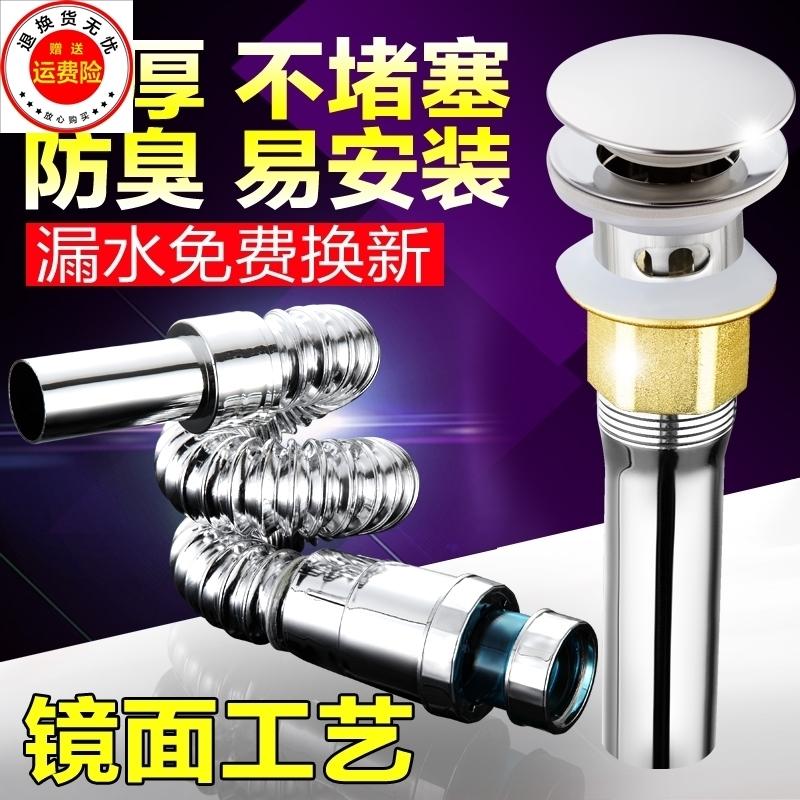 El tubo del baño de agua y drenaje de agua de la cuenca del lavamanos entre discos de vidrio de higiene de manos