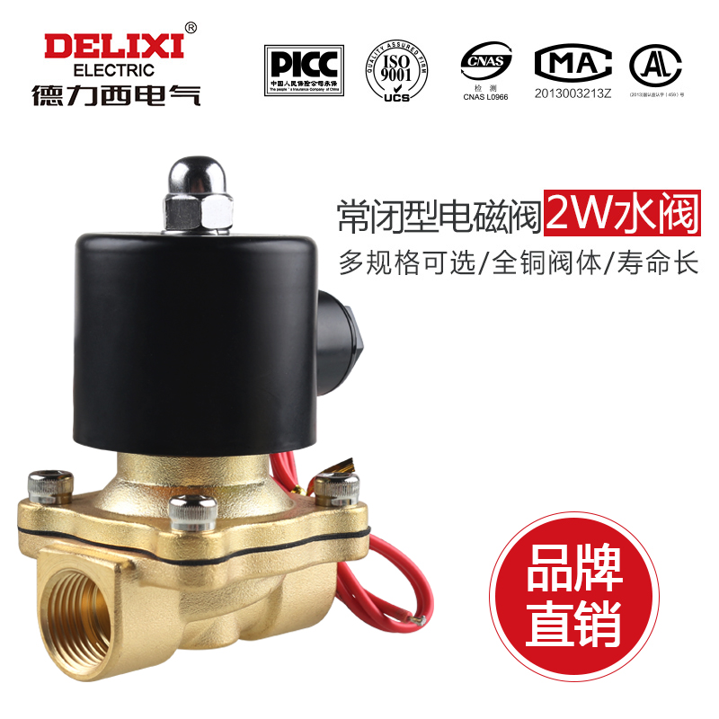 vatten, magnetventiler ventiler stängda 220V24V koppar vatten, magnetventil