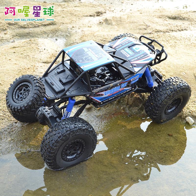 Kinder - XXL - elektrische SUV ein ferngesteuertes auto - High - speed - Berg klettern pkw - Modell.