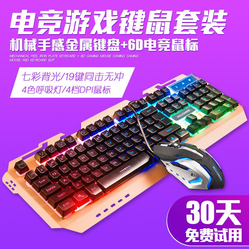 ключ вишневый вал Чонг игры без подсветки клавиатуры 104 зеленый чай вал ось машин черный вал