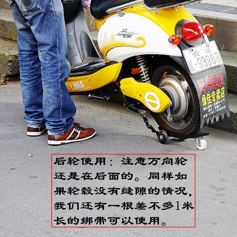 däck för att rädda paketet - motorcykel fordon däcket sprack. booster - fordon.