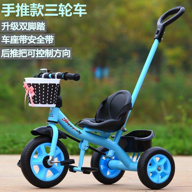 La bicicleta de tres ruedas de carro, en Japón los niños de 1 a 3 años del mini portátil de bicicleta la bicicleta