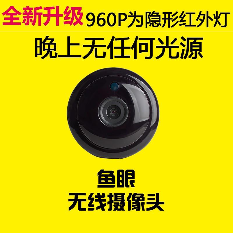 صوت متزامن الكروت اللاسلكية كاميرا كاميرا خفية كاميرا المراقبة المنزلية كاميرا مصغرة مسجل