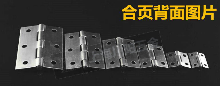 AAA brand 304 stainless steel hinge 1 inch 1.5 inch 2 inch 2.5 inch 3 inch 3.5 inch 4 inch furniture hinge small