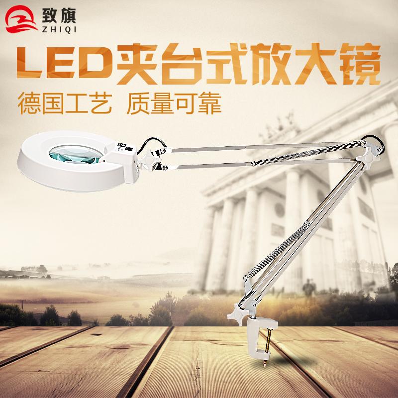 В результате высокой раза флаг настольных лупа светодиодные лампы клип с 10 раз в 20 раз чтения hd старик телефон обслуживание настольная лампа