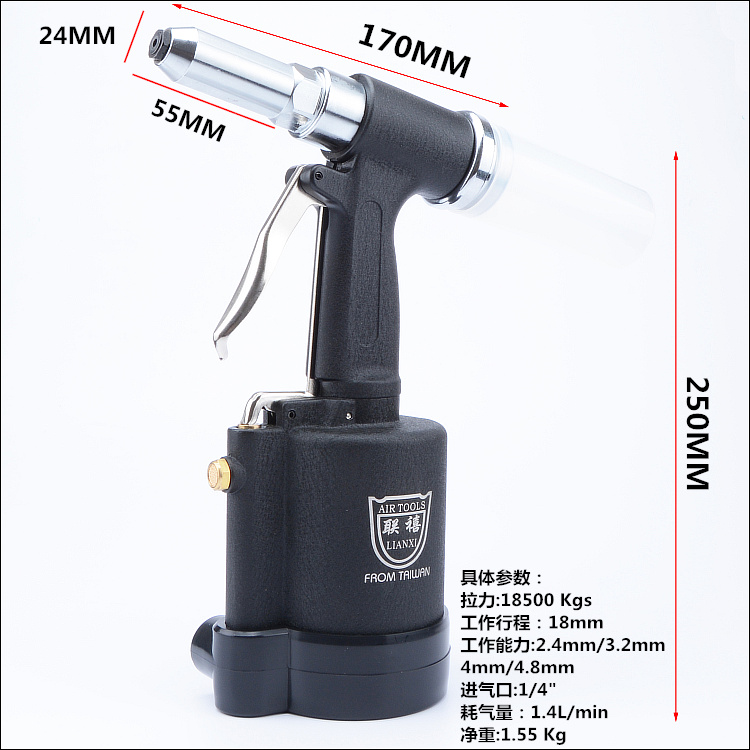 Mouth grab pneumatic rivet cap swe hand nail gun nail gun into the pneumatic rivet tool et