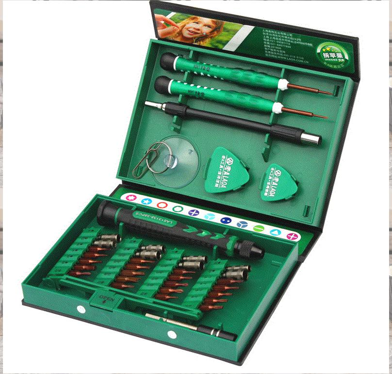 Remove the screw knife new set maintenance machine tool screwdriver V mobile phone book notes