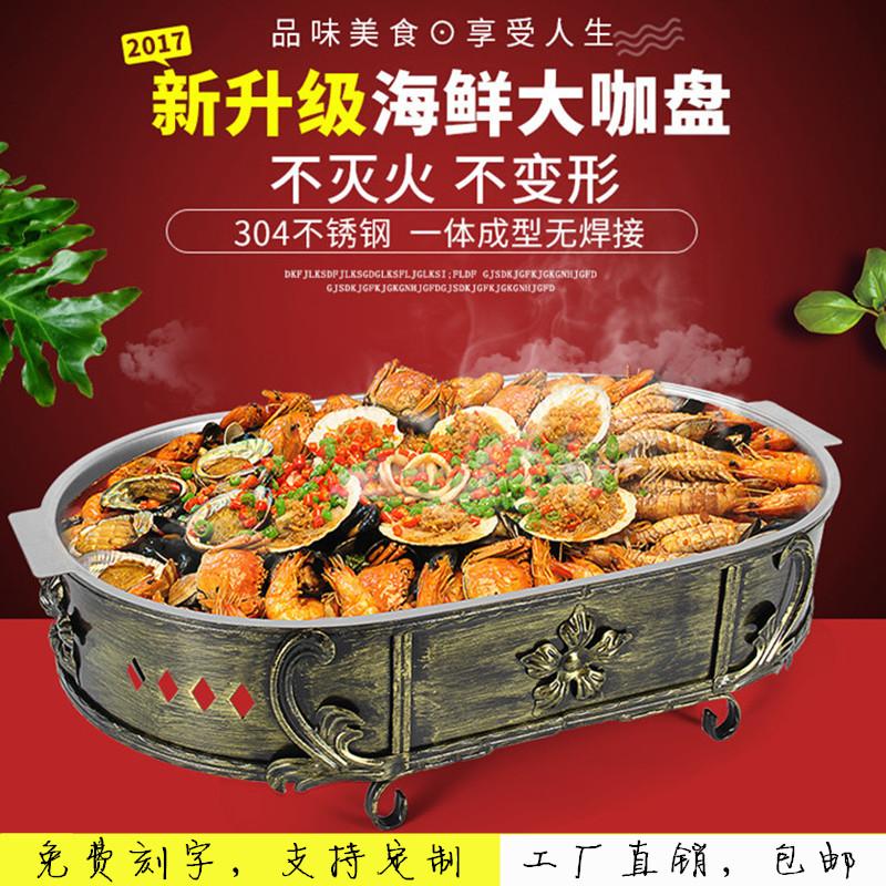 жареная рыба печи бытовой приправы диск большой прямоугольный морепродукты кофе диск морепродукты большой горшок пряный блюдо блюда на гриле печи кофе