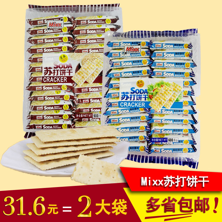 Mixx600g soda comb biscuits, salty sesame small package, zero food substitute meal 2 package mail