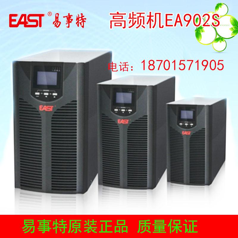 Восточный EA902SUPS бесперебойного электропитания 2KVA/1.8KW встроенный аккумулятор с грузом задержки 15 очков