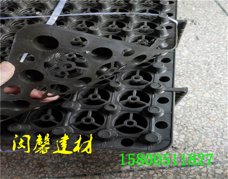 Roof Garden Garden top planting green filter water storage and drainage board anti puncture garage roof heat insulation Geotextile