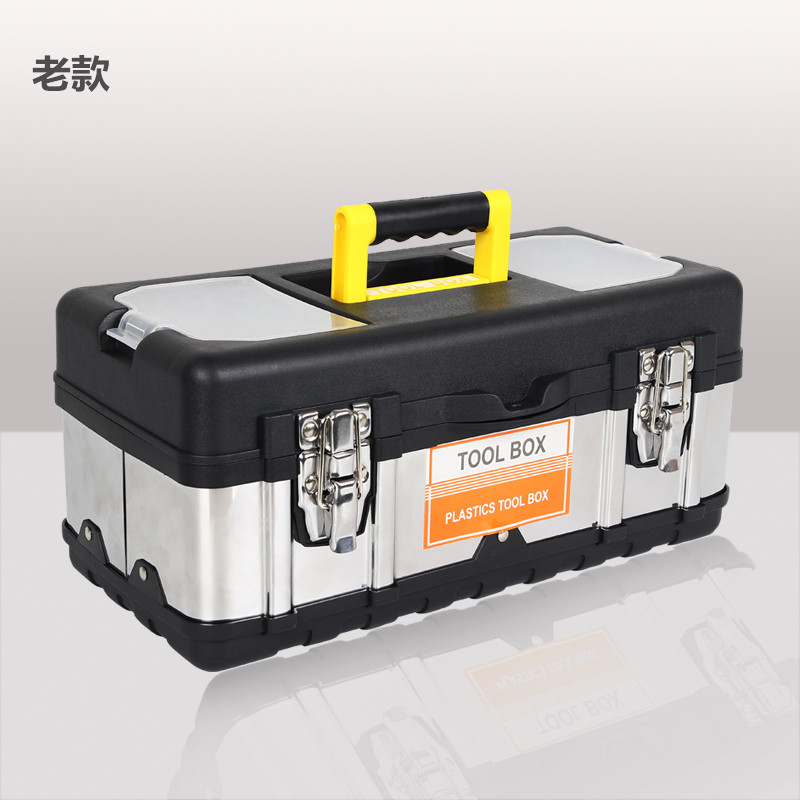 Universal tool kit, German household electric tool kit, multifunctional suitcase