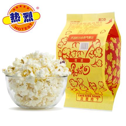 热烈微波炉爆米花100克5包10包奶油甜味玉米花零食小吃厂家直销