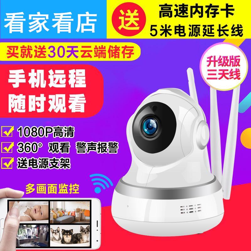 سحابة التخزين المنزلية عن بعد كاميرا لاسلكية هاتف ذكي بانورامية 360 درجة تناوب مراقبة كسر الشبكة أيضا فيديو