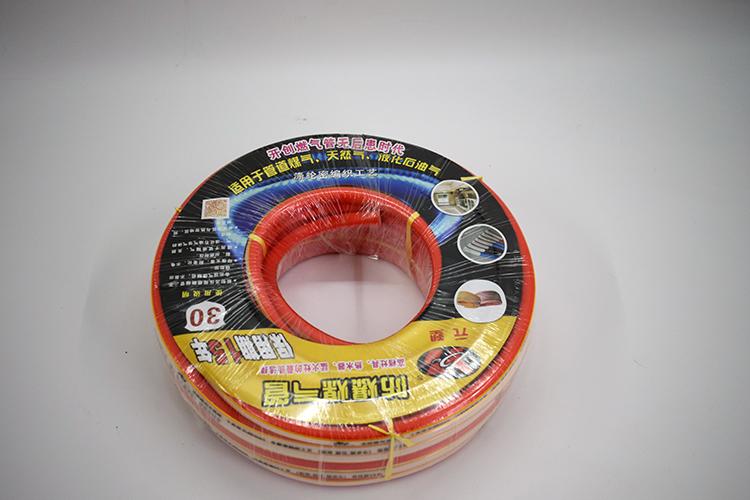 gáztüzelésű háztartási pvc nagynyomású szőtt 管保 15 évre / gázcső / vízmelegítők cső / 猛火 /9mm fokális cső