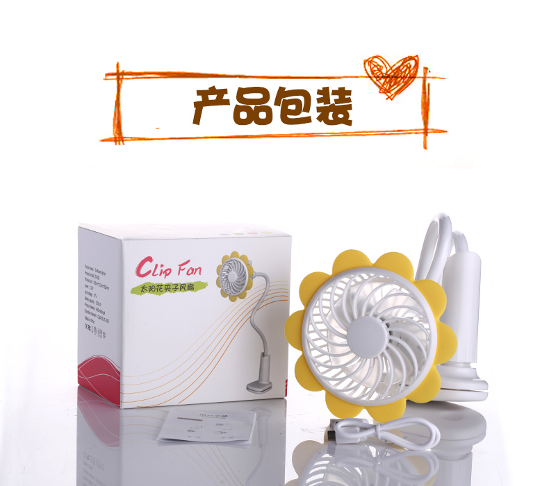 BB trolley clip fan, USB battery dual purpose, baby outdoor baby and mother lathe, mini electric fan static