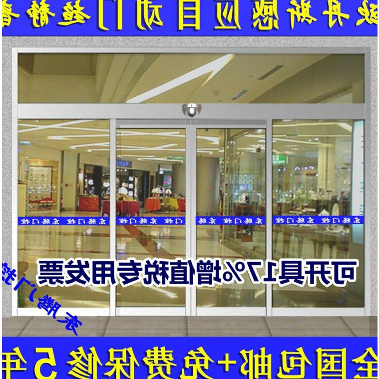The automatic induction door glass electric induction door unit automatic sliding door automatic sliding door motor