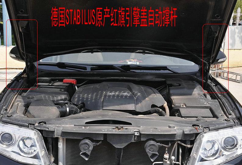 a motorháztető automatikusan magasugrórudak smak, h7 származó tartalék hidraulikus rod német STABILUS rod.