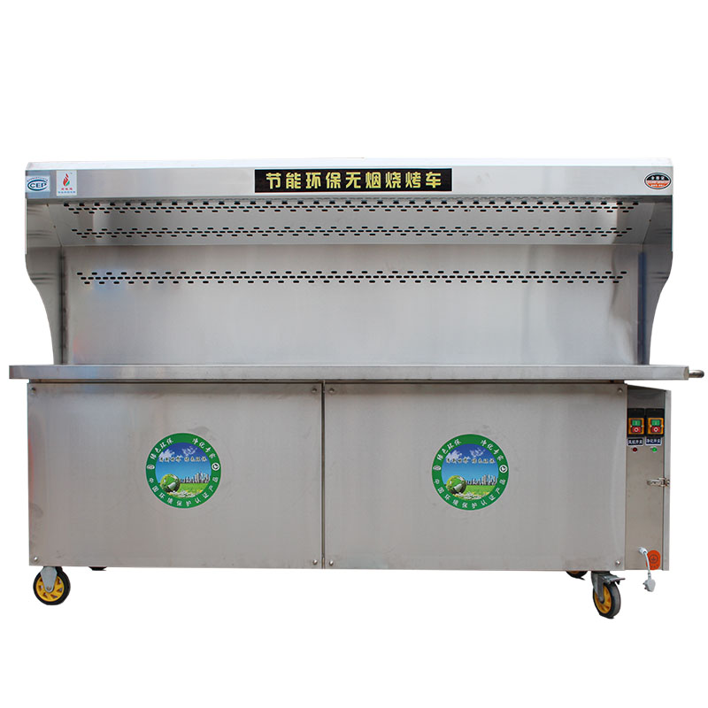 Smokeless barbecue car commercial cleaning free stainless steel environmental protection fume purifier smokeless charcoal barbecue car inside and outside the room