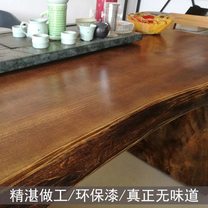 Nouvelle chinois en bois massif table table à thé thé plaque rétro - log Bureau de tables et de chaises de combinaison simple chef de bureau