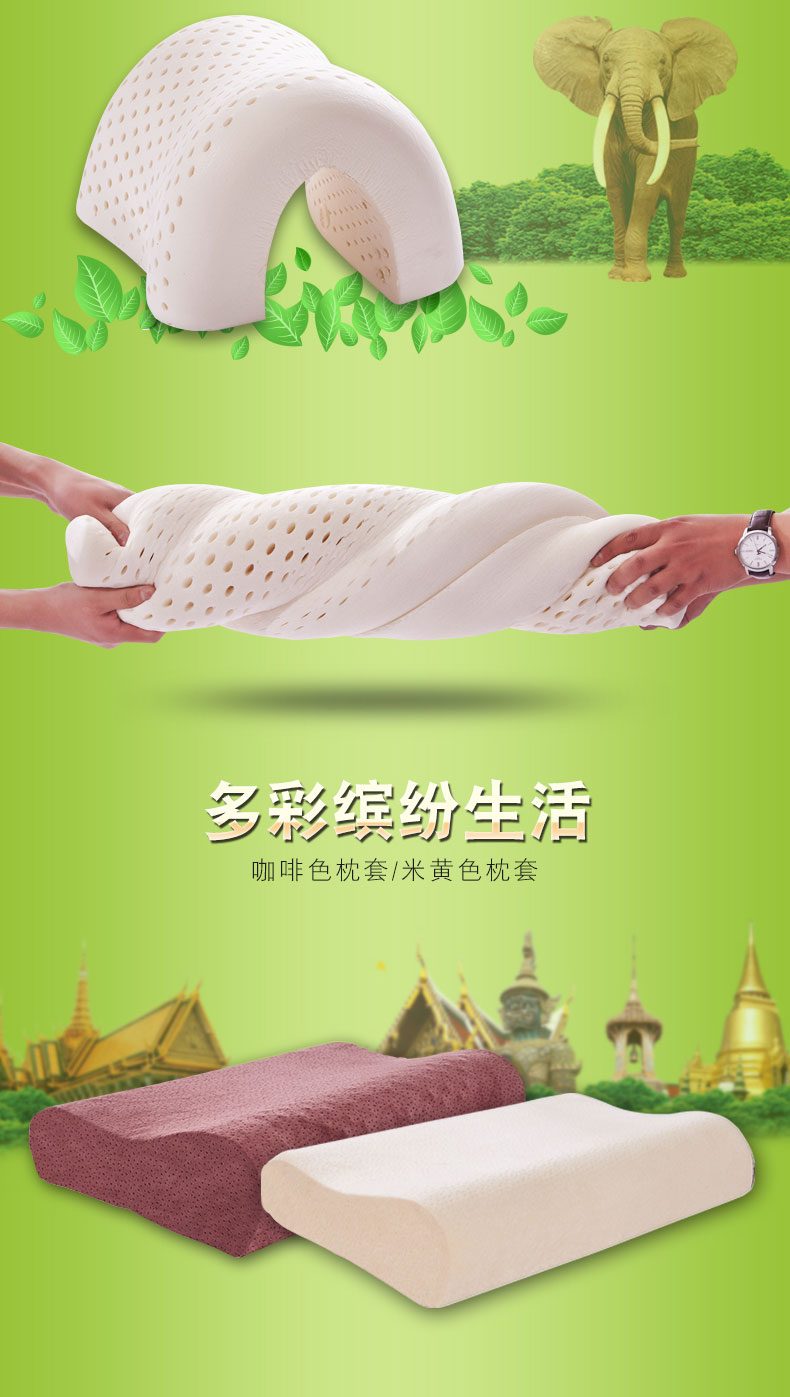 ラテックス枕タイ天然ゴムシリカゲル護頚枕枕枕枕成人保健頚椎