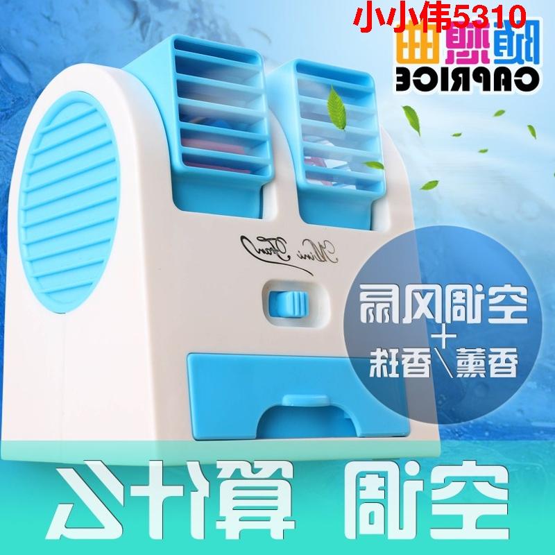 Mini - ventilateur compact rechargeable avec de la glace de réfrigération portable USB dortoir portable sur le lit de ventilateur de climatisation