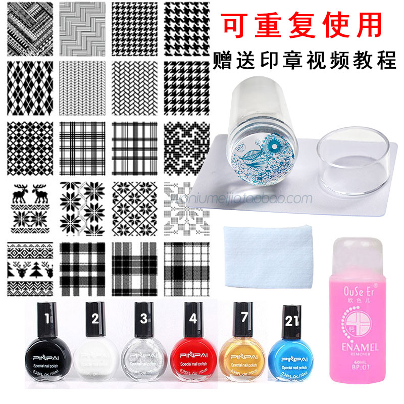 Nail tool kit, a complete set of seals, scrapers, plates, templates, nail polish products 1