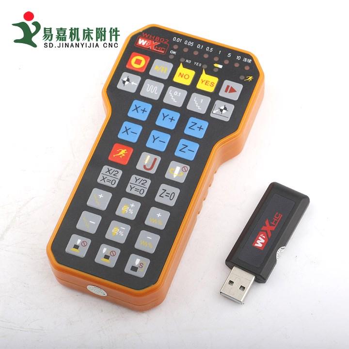Bezdrátová rukojeť ovládací rukojeti Weihong s rukojetí WHB02 s bezdrátovým dálkovým ovládáním