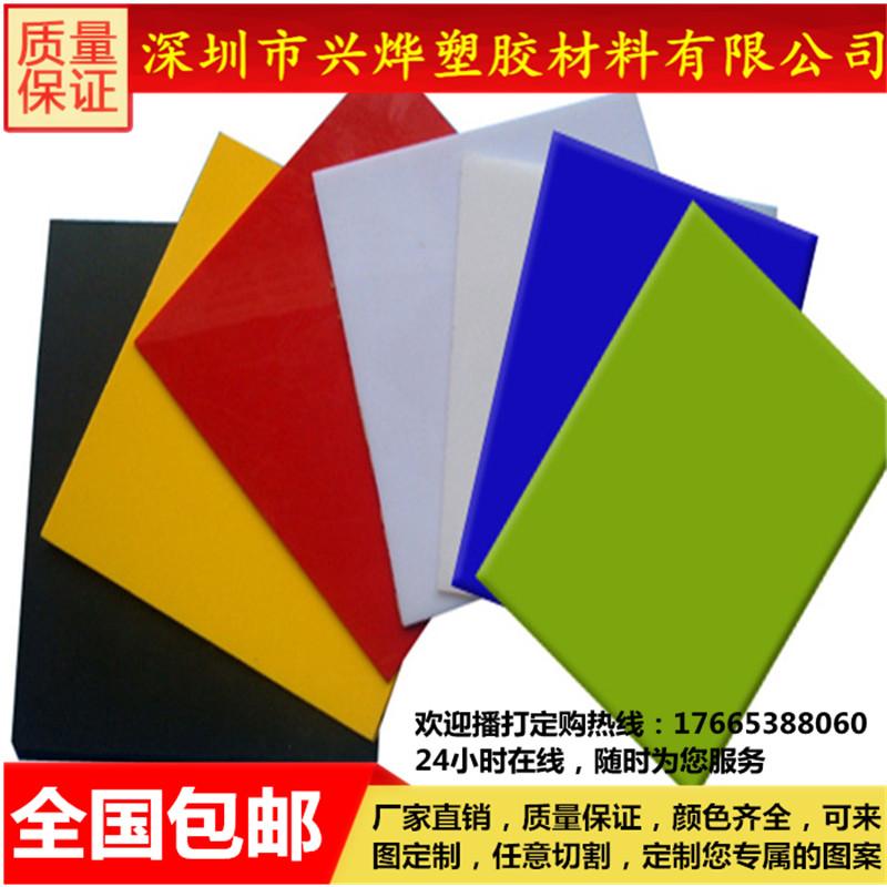 แผ่นอะคริลิคใสสีอินทรีย์แก้วนำเข้าสีดำสีขาวสีแดงสีฟ้าสีเขียวสีม่วง - ส้ม - เทาทำการประมวลผลแบบกําหนดเอง