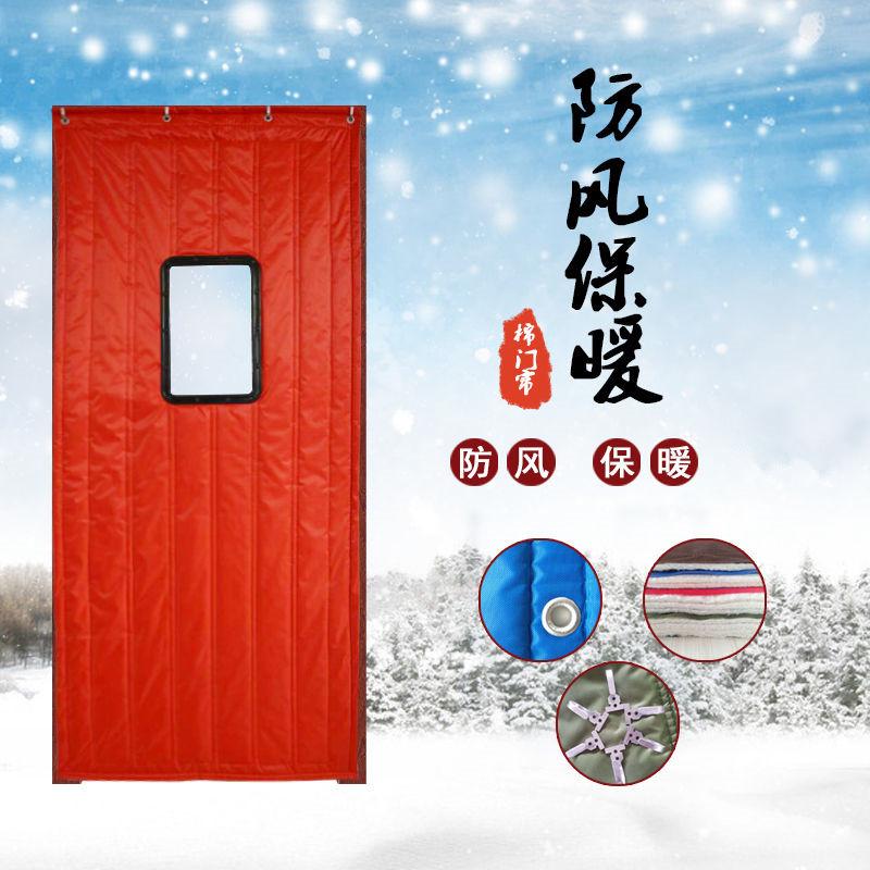 termalna zavesa odebeljen močna osebnost v restavraciji se razteza vodo pregleden vrata spalnice, debele zavese za hladilnice gospodinjski vrata iz bombaža