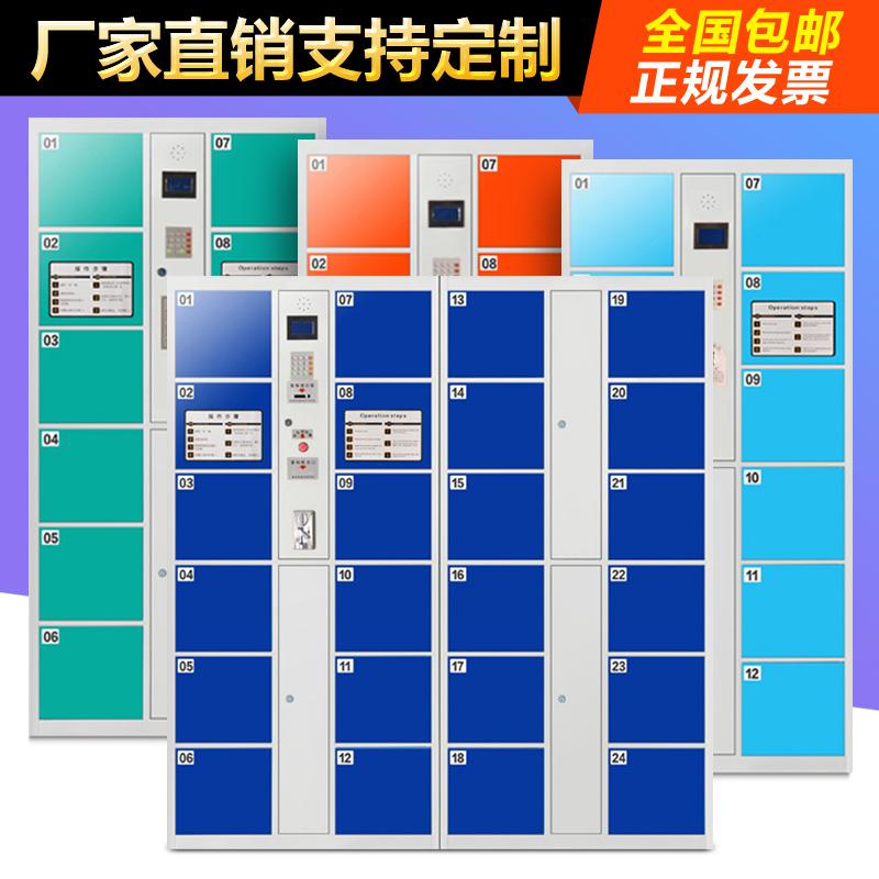 сканирование штрих - кода проводной сканирования кода и экспресс - один супермаркет штрих - код QR - код кассы сканеры ручки