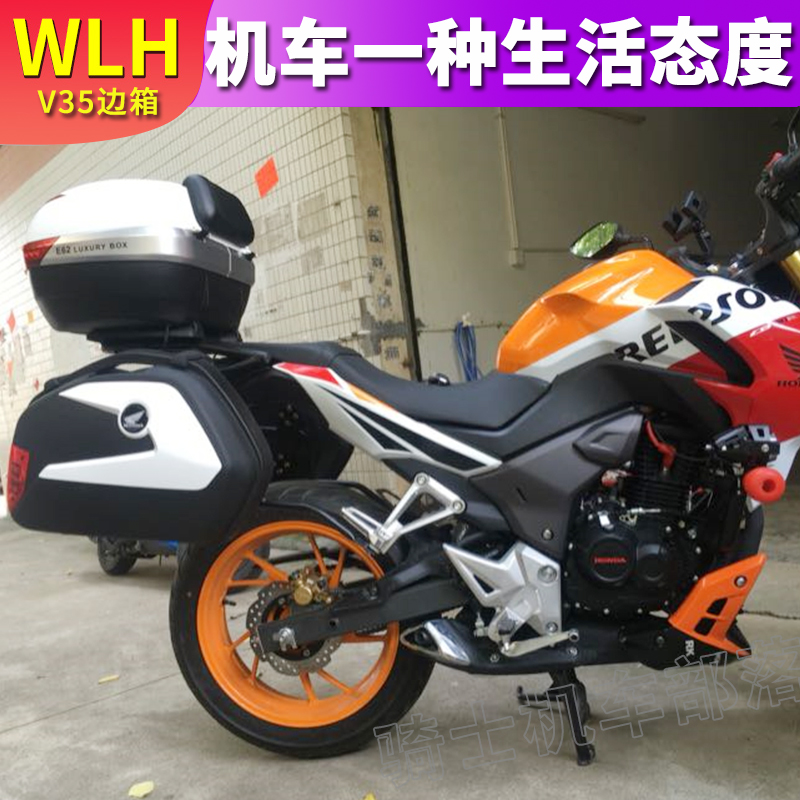 L'occhio del ciclone Moto Honda CB190R Nuovi continenti CBF190X ciondolo di una scatola Speciale dopo la Coda.