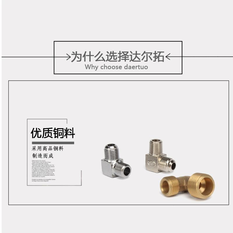Dahl verlängerung der kompressor - Stumm öl - Maschine Pumpe ellenbogen rückschlagventil im rechten Winkel, die den kopf