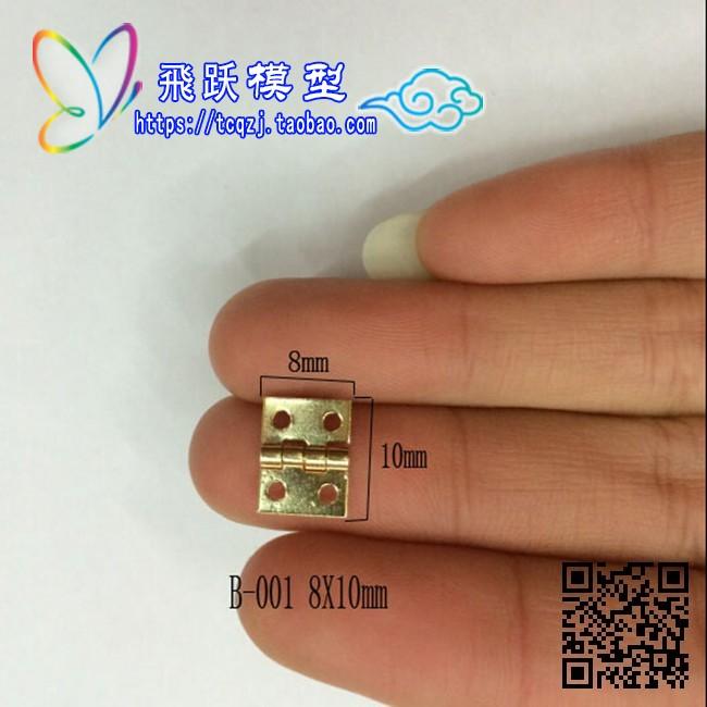 マイクロミニ小さい帖銅ヒンジ建築模型材料diy模型コネクタ袖