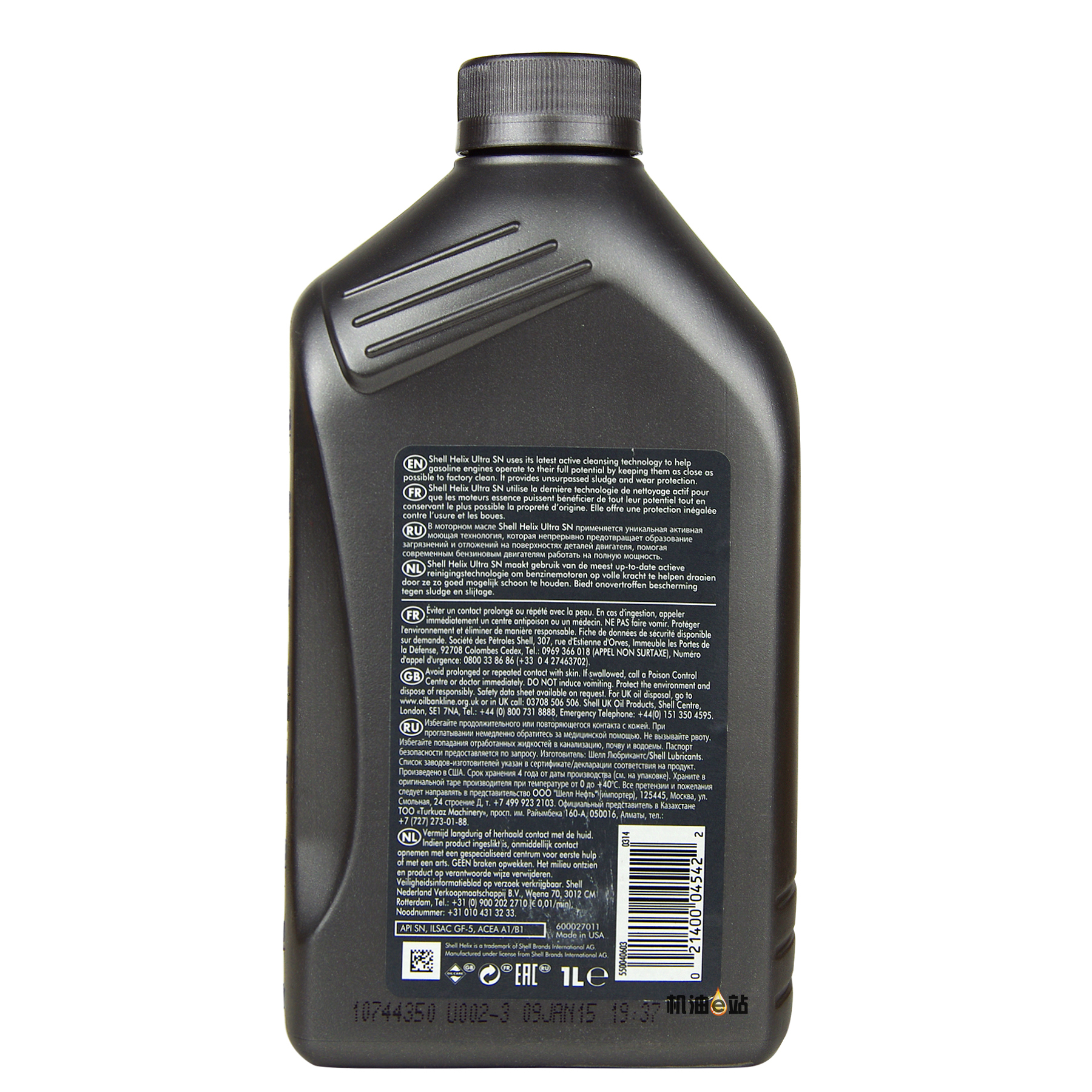 【Oil Town】 Shell imported from Germany ultra-pure ultra-pure synthetic oil 0W-20 API / SN