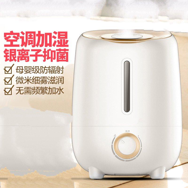 シズネ加湿器小型噴霧器家庭用寝室オフィスエアコン、スマート空気清浄器