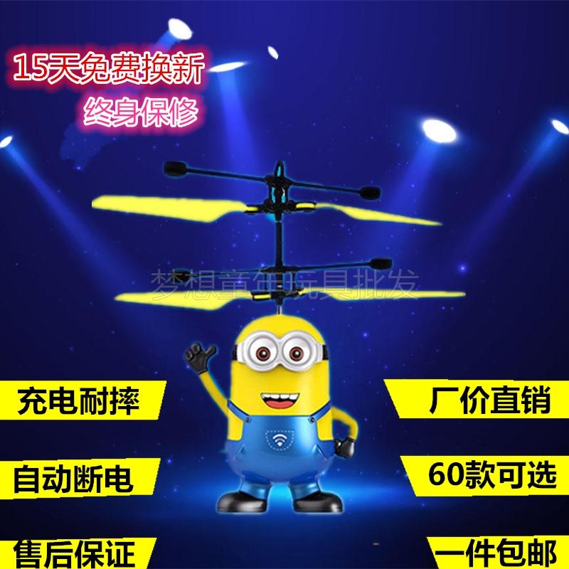 Μικροί κίτρινοι άνθρωποι θα πετούν ιπτάμενα αεροσκάφη ανάρμοστη αντοχή πτώση παιχνίδια έξυπνα επαναφορτιζόμενα παιδιά αισθάνονται ελαφρά αεροσκάφη