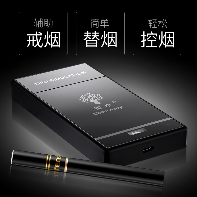 Steam smoke stop smoking steam smoke temperature control pressure box big smoke quit smoking set electronic cigarette