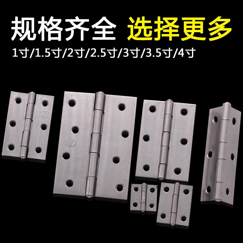 9 . 9包郵板戸平開ヒンジとして普通の鉄製のミニ小さいヒンジ2 . 5寸/よんしよ寸ヒンジ配ボルト