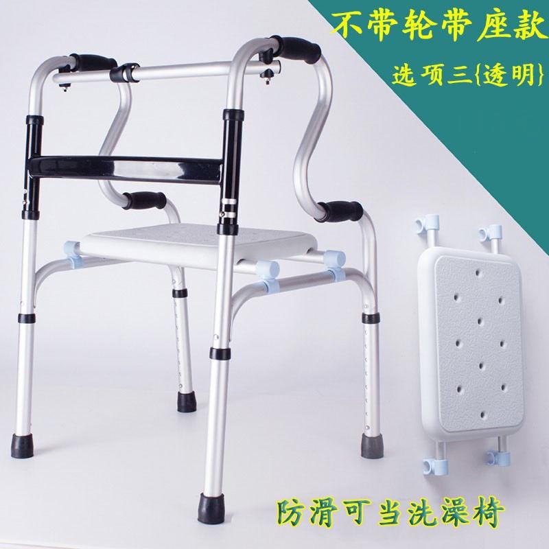 den gamle mannen walker går till stöd för personer med funktionshinder att stå på gå i stället för att bistå kryckor gånghjälpmedel