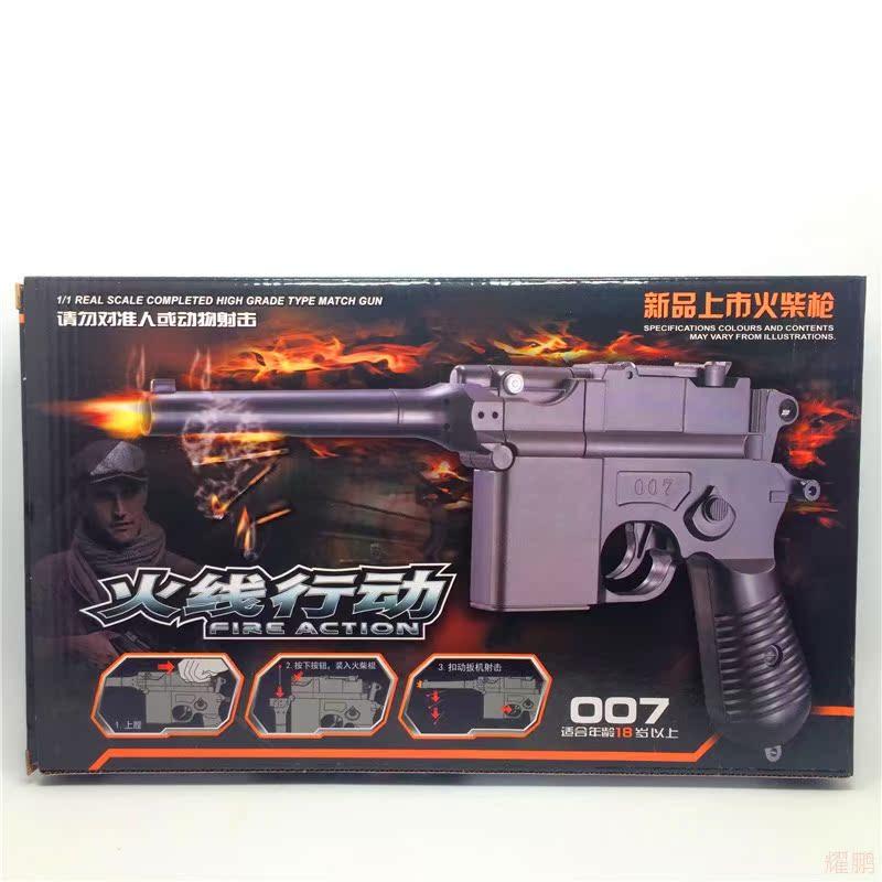 破壊砲銃槍手モーゼルマッチ雷モーゼル銃マッチ銃成人新型マッチ銃レトロ錆びない