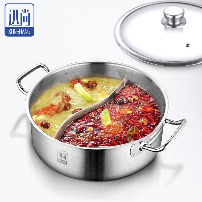 Double bottom integrated hotel, mandarin duck basin round hot pot, home soup, spicy mandarin duck pot can be equipped with electromagnetic stove