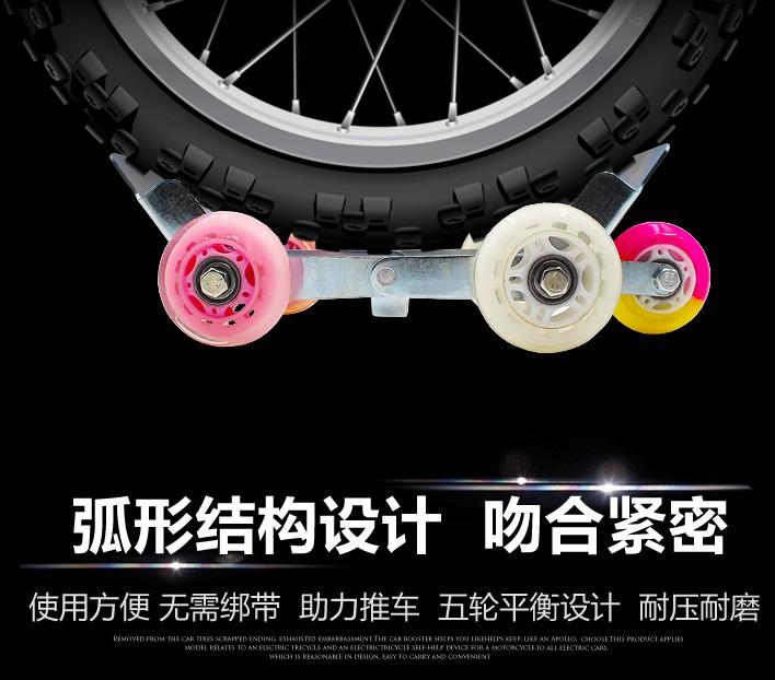 praktiske sommer sporvogn elektrisk værktøj, motorcykel - booster hjul elektriske motorcykler, booster udvidelse