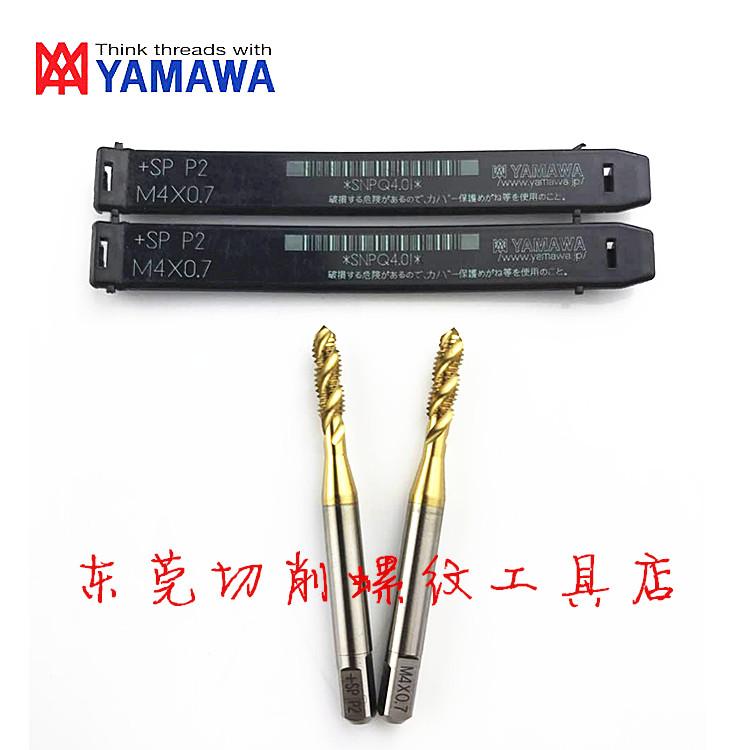 La espiral de alambre de titanio ti yamawa Japón M1M1.2M1.6M3M4M5M6M8M10M12 espiral de TAP