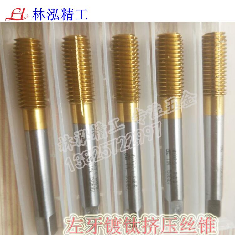 TOSG parafuso de extrusão de dentes de titânio de aço inoxidável SEM M3M3.5M4M5M6M8M10M12 esquerda anti - chip com tap
