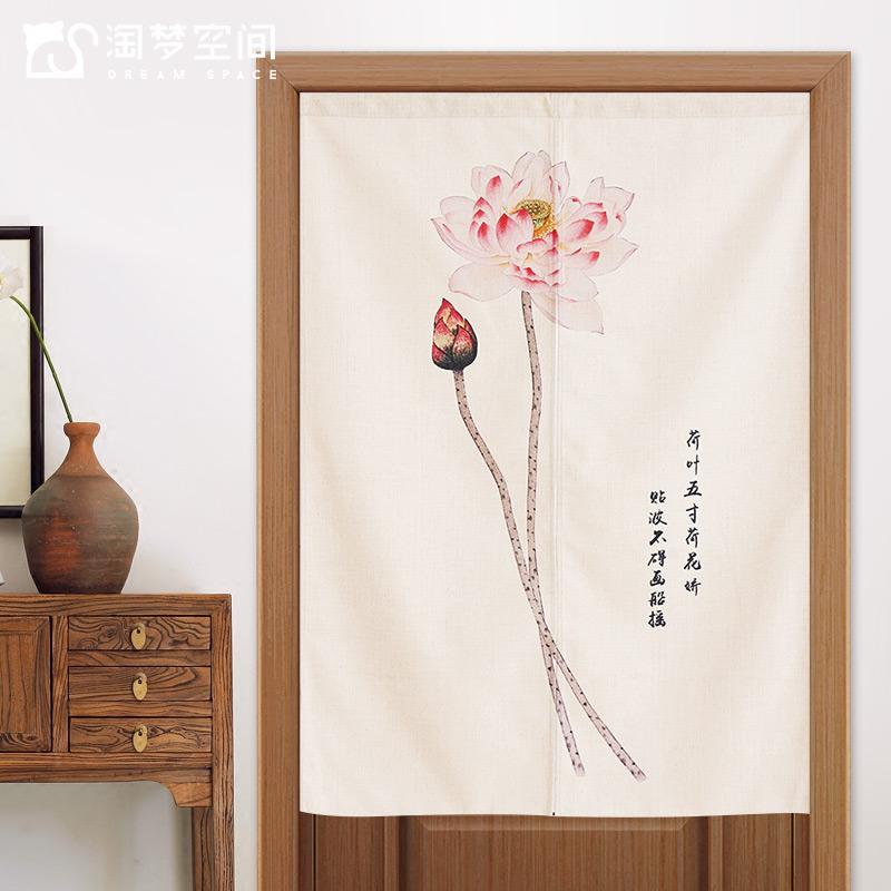 La cortina de tela de cortina de aire domésticos de China la cortina el baño cocina dormitorio cortinas semi - chino de perforación libre