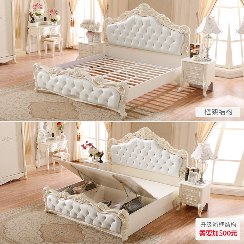 French bed Zhuwo marriage bed double bed European style solid wood storage bed 1.5 meters 1.8 meters tatami bed leather bed